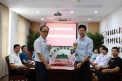 学院成立创新创业学院