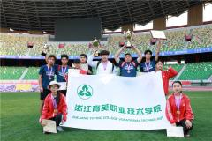 第十七届全国大学生田径锦标赛育英健儿满载而归