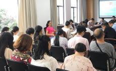 认清发展形势  深化内涵建设——商贸分院召开全体教师会议