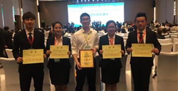 会展专业学生在2017全国高校商业精英挑战赛会展创新实践竞赛上获奖