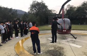 直升机专业学生赴通航公司参观学习