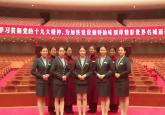礼仪工坊出色完成杭州市人大十三届二次会议礼宾服务