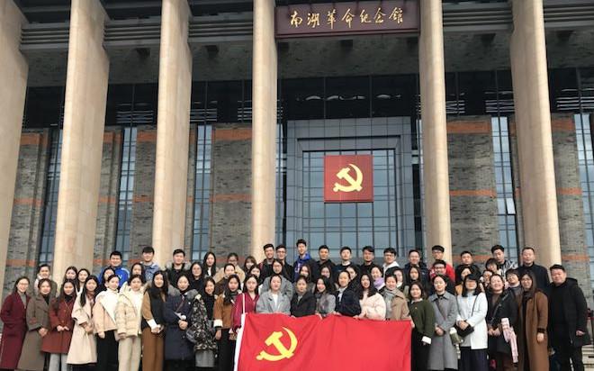 分院党员师生赴嘉兴南湖参观学习