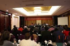 学院召开2018年党政工作会议