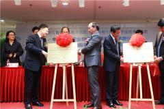 学院举行中国·老挝职业教育发展研究中心揭牌仪式暨2018级老挝留学生开学典礼