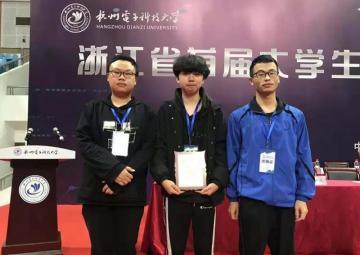 信息分院学生 获省首届大学生网络与信息安全竞赛第一名