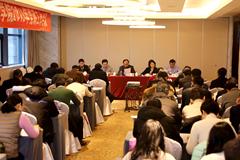 学院召开2019年党政工作会议