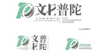 广告学生荣获浙江省第四届大中学生海洋文化创意设计大赛金奖
