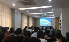 商务贸易分院召开新学期全体教师大会