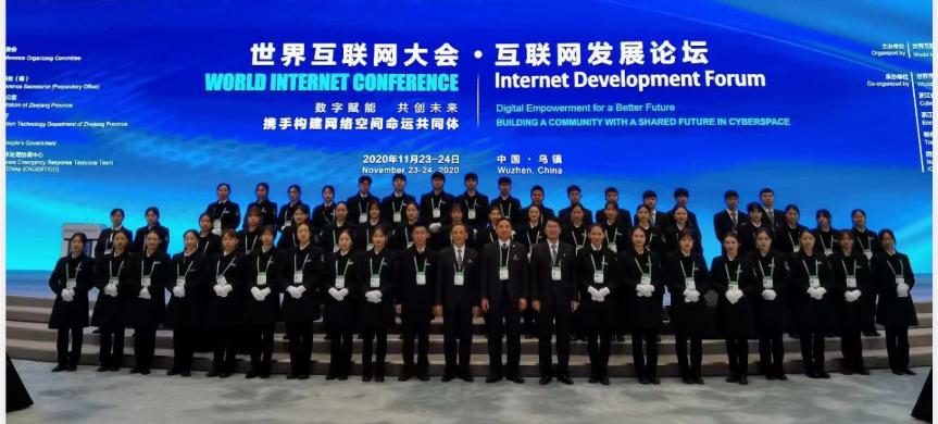 民航分院圆满完成2020世界互联网大会安检实训任务