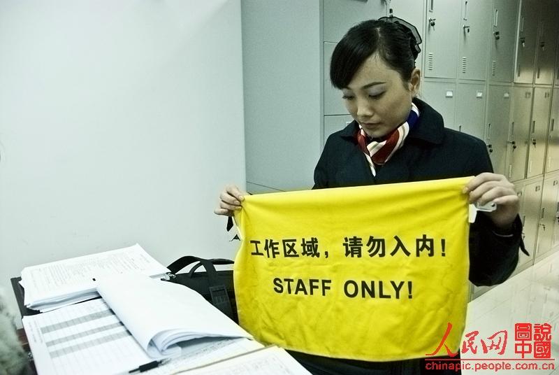 转载:空姐在飞机上忙些啥-育英校友-浙江育英职业
