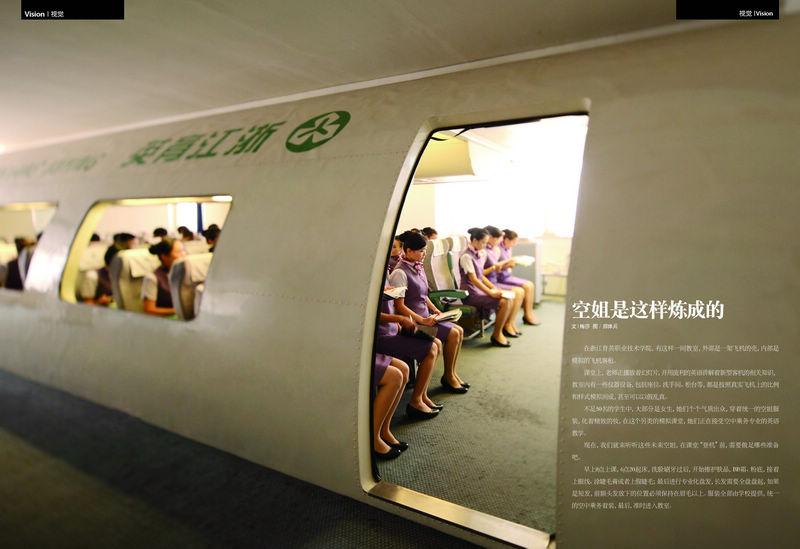 客机机内部洗手间结构图片