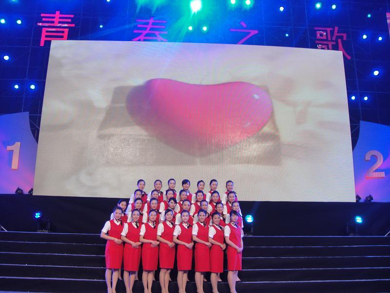 """响建党90周年""""青春之歌"""" ——记""""青春之歌""""浙江青少"""