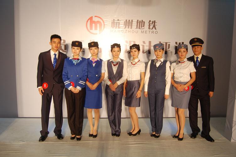 地铁班同学积极参与杭州地铁职业服招标展示与形象宣传活